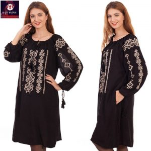 ROCHIE CU MOTIVE TRADITIONALE TEO 1 • IePeMarie.ro